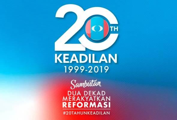 Kongres tahunan sayap Wanita, AMK PKR bersidang hari ini