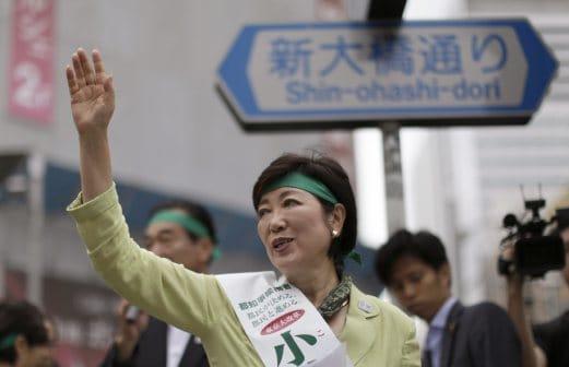 Penundaan Olimpik Tokyo 2020 adalah mustahil – Gabenor Tokyo