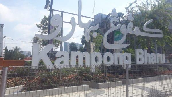Peranan Lembaga Pentadbiran MAS di Kampung Baru tidak lagi relevan – PPKB