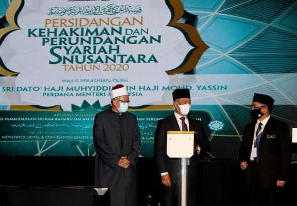 Institusi kehakiman dan perundangan syariah terus dipertahan, diperkasa