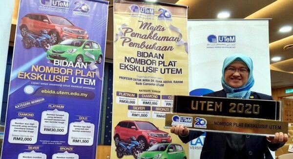 UTeM sasar kutip RM5 juta jual nombor plat eksklusif