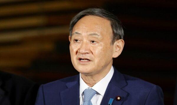 Jepun umum pakej rangsangan ekonomi tambahan bernilai US$700 bilion