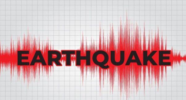 Moderate earthquake in Flores Sea, Indonesia