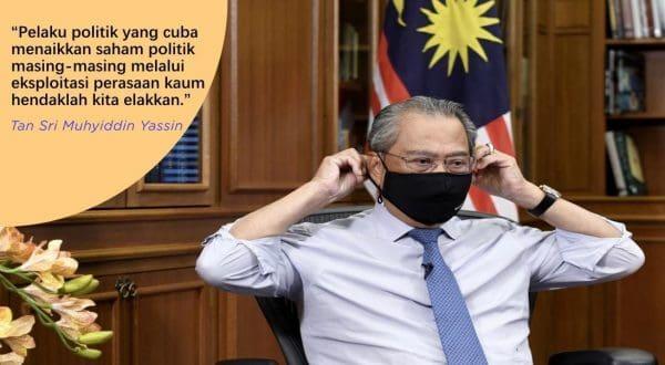 Waspada dengan manipulasi sentimen kaum ahli politik – PM Muhyiddin