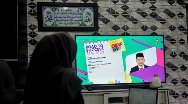 DidikTV: Peluang ibu bapa, PIBG main peranan demi kecemerlangan pendidikan
