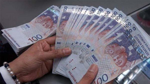 Ringgit rendah berbanding dolar AS
