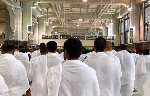 Tawaran Haji: Berurusan hanya dengan individu, syarikat berdaftar