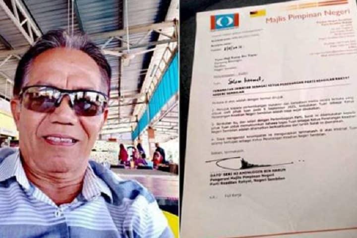 Ketua Penerangan PKR Negeri Sembilan dipecat